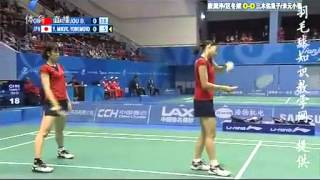 6th east asian games Final WD Tang yuan ting/Ou dong ni 【VS】Yuriko Miki / Koharu Yonemoto
