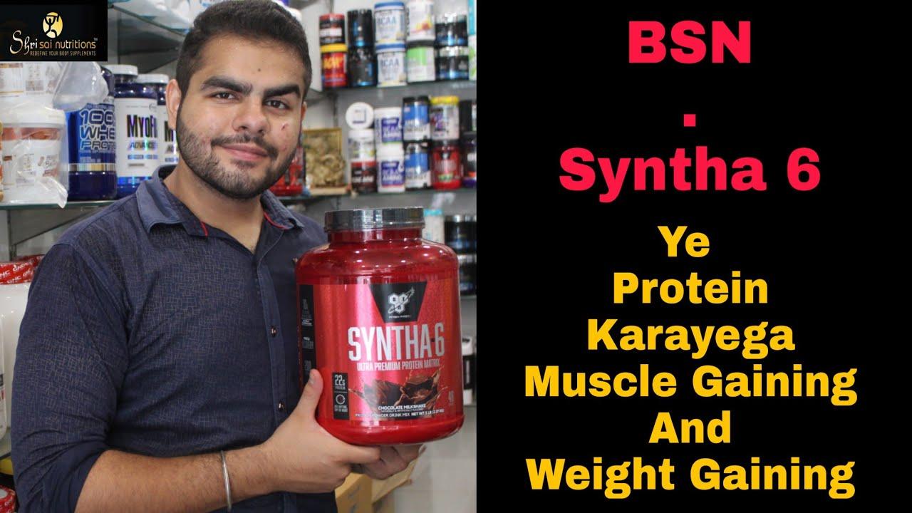 Syntha- 6 ajută la pierderea în greutate - Pierderea in greutate metabolismul grasimilor