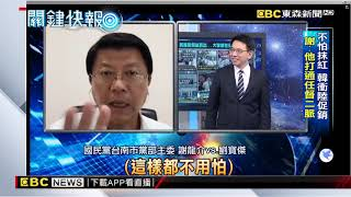 不怕抹紅 韓衝陸促銷 謝:他打通任督二脈