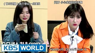 Audition judges are impressed by Seulgi & Somi