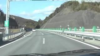 龍河洞と高知自動車道にUFO現る.mov