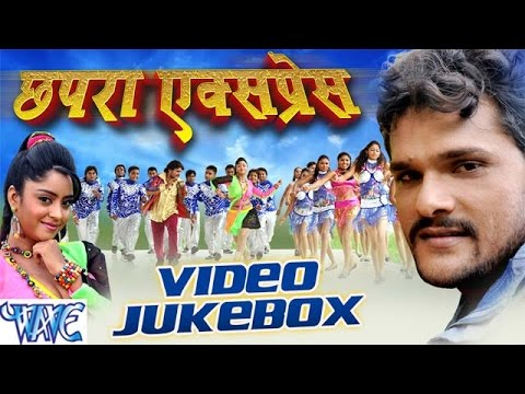 Chhapra Express - Khesari Lal Yadav, Indu Sonali - Video Jukebox - Bhojpuri Hot songs 2016 New