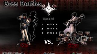 Tenchu: Fatal Shadows - Arrow Block Legend VS Shou