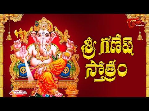 Ganesha Sahasranama Stotram