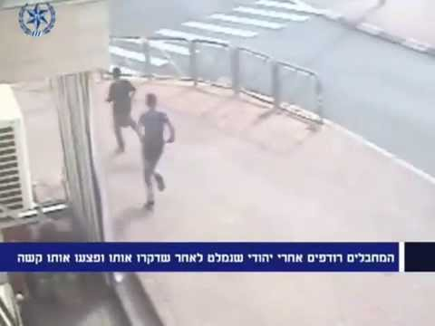 "Watch 2 Teenage Palestinian terrorists attack Jews with 8"" kitchen knives"