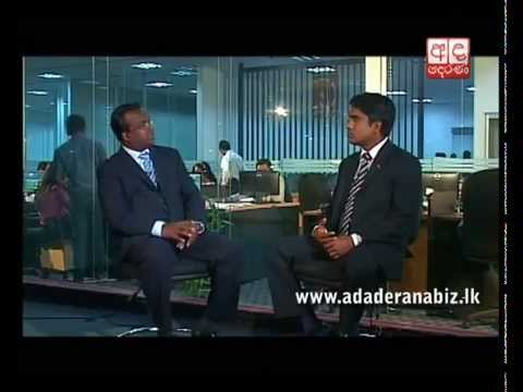 Ada Derana Biz: Is Sri Lanka Credit Information Bureau   another Police?