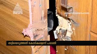Fraud Visa ; Police produces look out notice for Kottayam Phoenix consultancy's owner