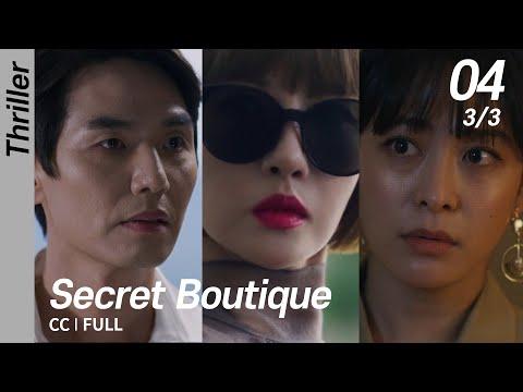 [CC/FULL] Secret Boutique EP04 (3/3)   시크릿부티크