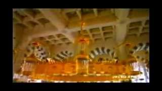 Latest Audio and Video Naats Download Mp3 Naats  Shah e Madina  Naat  by Saira Naseem