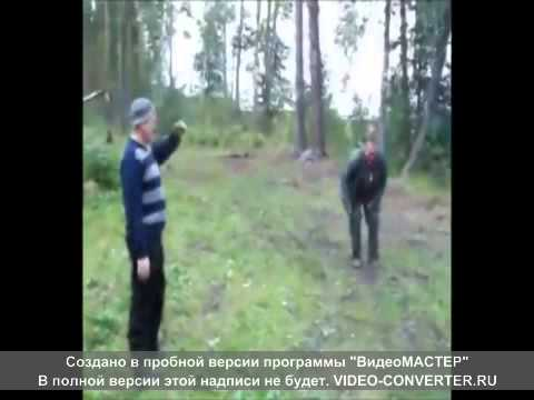 Приколы на охоте - Видеоальбом Артур Кузнецов - Видео