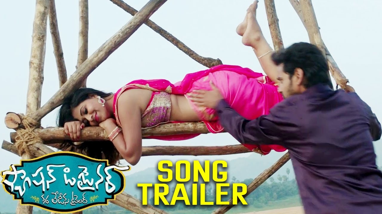 Fashion Designer S O Ladies Tailor Song Trailer Sumanth Ashwin Anisha Ambrose Youtube