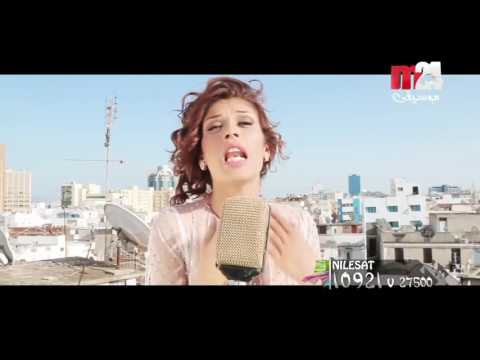 Zaza Show► مكتوبي - Maktoubi   Maghreb 24 TV ♫ [Official Video] ♫