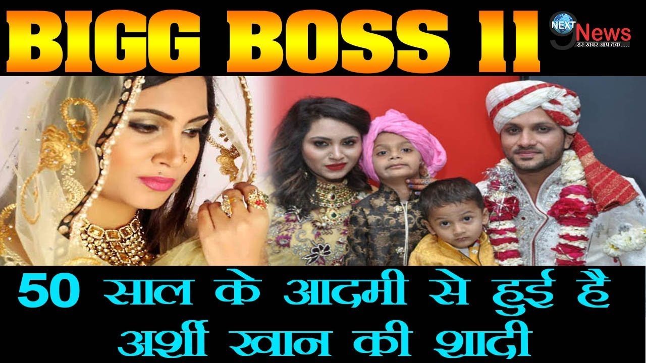 Bigg Boss 11: Arshi Khan married to a 50-year-old man, FAKES her identity