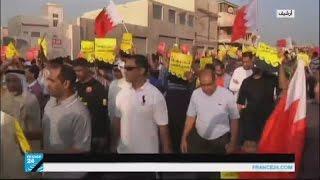 حل جمعية الوفاق الوطني المعارضة  البحرينية ومصادرة أموالها