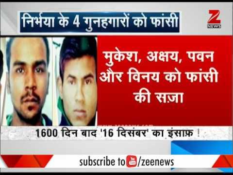 Nirbhaya Gangrape case: SC upholds Delhi HC verdict Mp3