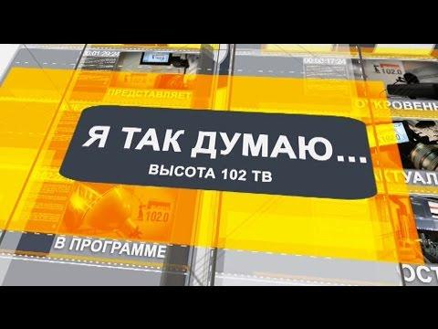 Главный пристав Волгоградской области: Новые методы помогли в 2014 году взыскать с должников 28 млрд