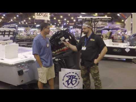 Rinkers Boat World - Yamaha Motors - 2017 Houston Boat Show