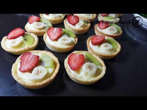 طريقة-عمل-تورتات-صغار-رائعين-في-الشكل-والمذاق-la-façon-dont-les-petites-tartes-sont-faites
