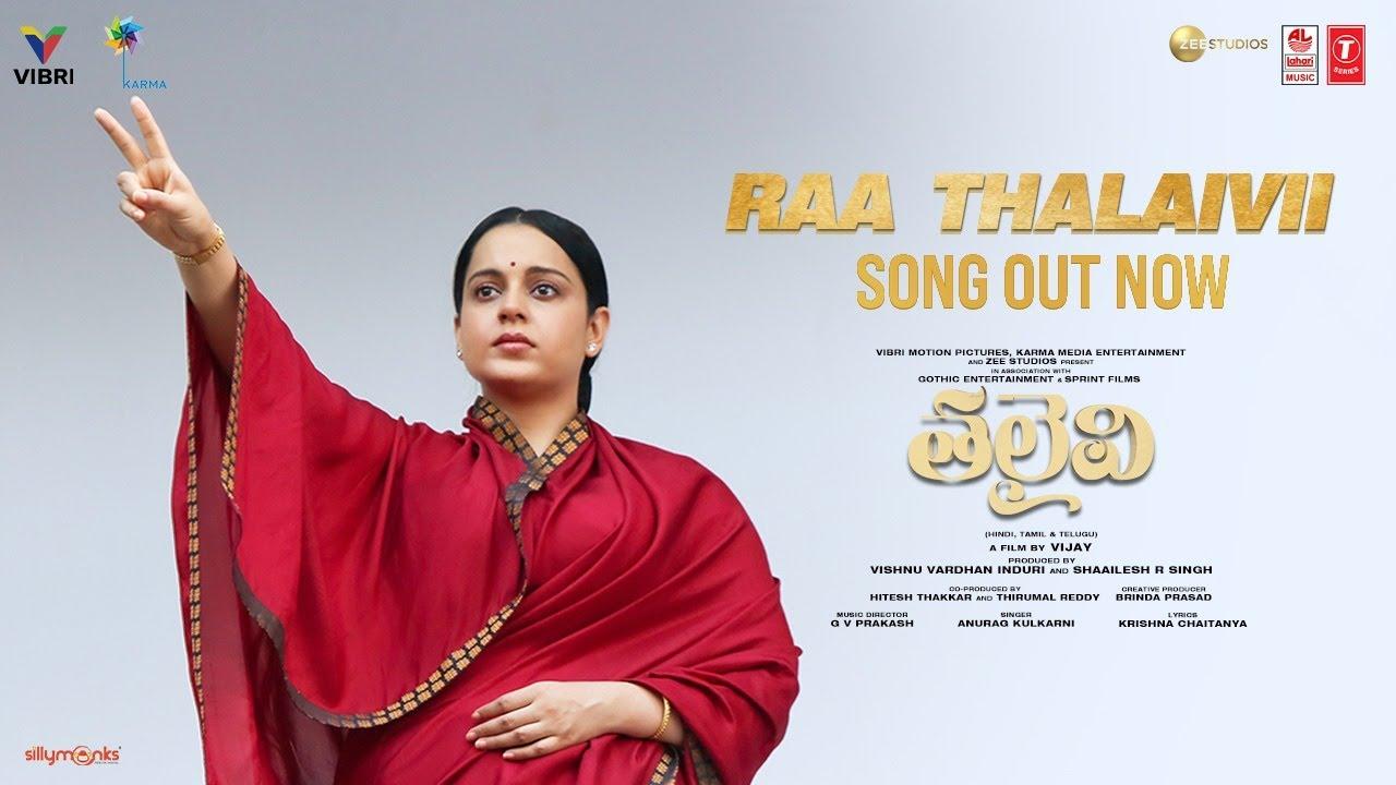 Ra Thalaivii Video Song ► THALAIVII - Telugu   Kangana Ranaut,Arvind Swamy   G.V. Prakash Kumar