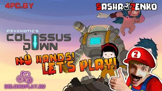 Colossus Down Gameplay (Chin & Mouse Only)