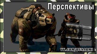 Новое оружие России до 2020 года. Что ждать в ближайшее время от Армии?