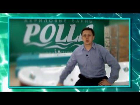Завод акриловых ванн POLLA, робот производство