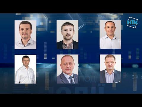 Телеканал НТК: Коломийський міський голова має заступників
