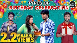 Types Of Birthday Celebration | Birthday Sothanaigal | Birthday Attagasangal