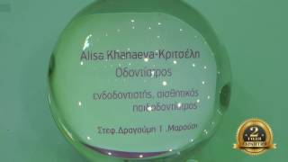 Стоматолог-Афины(, 2016-07-07T10:27:37.000Z)