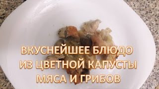 Видео как готовит крыс