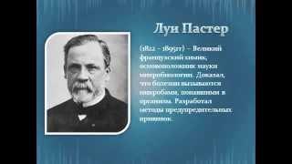 История развития анатомии,физиологии и медицины.AVI