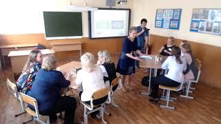 Тюрикова Т.Л. - мастер-класс (Тема: Технология проблемного обучения)