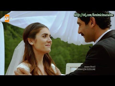 Не волнуйся за меня турецкий сериал