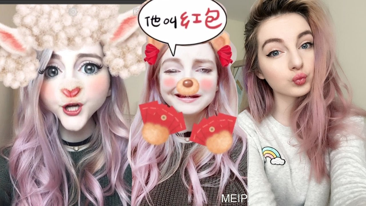 Girl Gaming In Space Live Wallpaper How To Be Cuuuute The Best Selfie Filter Apps Youtube