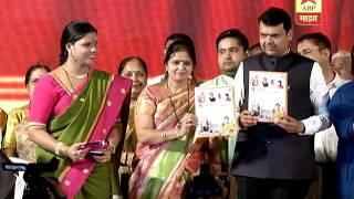 mumbai bjp vs shivsena in bmc election