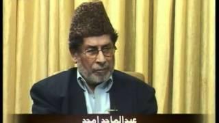 Saraiki Seerat-un-Nabi(saw), Mehman Nawazi (Hospitality), Islam Ahmadiyyat