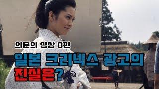 유튜브를 뜨겁게 달군 일본 크리넥스 휴지 광고의 진실은…