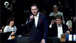 """""""Но я знаю, ты любишь другого"""" - Владислав Косарев и Русский академический оркестр"""