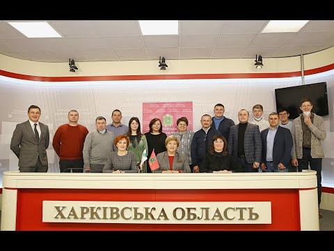 Прес-служба Харківської обласної ради: Харківщина отримала 13 нових енергоменеджерів