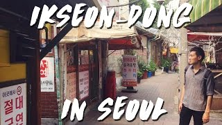 IKSEON-DONG : Hanok Village in Seoul, Korea 국제커플의 시선으로 본 익선동 (자막 CC)