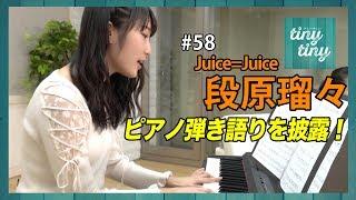 毎週金曜日 19:00更新! MC:まこと(シャ乱Q)、加藤紀子 01:40~ ゲス...