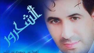 عمر الشعار يادلي