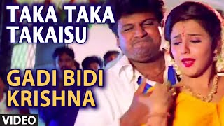 Taka Taka Takaisu Video Song | Gadi Bidi Krishna | Shivarajkumar | S.P. Balasubrahmanyam, Sowmya