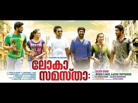 kalabhavan Mani New  Malayalam Movie 2016 | LOKHA SAMASTHA | New Release Malayalam movie