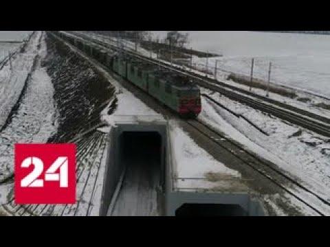 Государство займется развитием транспортной сети - Россия 24