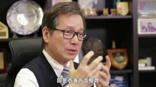 Publication Date: 2017-06-27 | Video Title: 【校長有話兒】陳偉佳校長 專訪(Part 1)