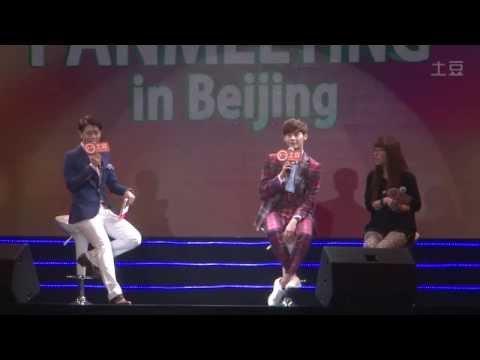 141019 01 Leejongsuk Beijing fanmeeting Full 1/7