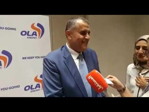 Ola Energy //  شعار شركة ويليبيا الجديد