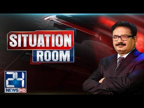 Situation Room   PTI Parade Ground Jalsa   28 April 2017   24 News HD