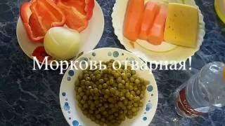 Салат ФЛОРЕНЦИЯ Рецепты салатов! Вкусные и простые салаты